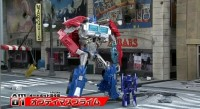 TV Commercial Of Takara Transformers Prime AM-01 to AM-06