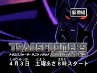Transformers News: Two New Advertisements for TFA's Japanese Broadcast