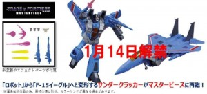 Masterpiece Thundercracker 2.0 First Image