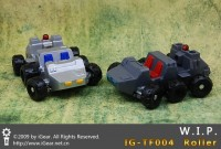 Transformers News: Another look at iGear's Trailer Rollers.