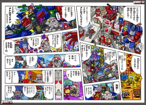 Transformers News: New Japanese Kre-O Comic Episode 10 Now Online
