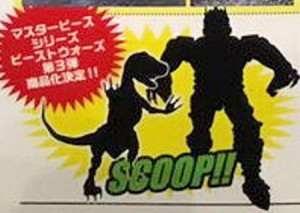 Wonderfest 2017 - Takara Tomy Transformers Masterpiece Dinobot Teased #tfワンフェス17w