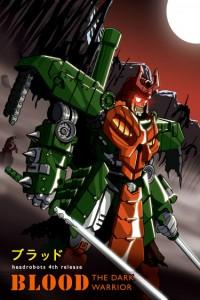 Headrobots: Blood, The Dark Warrior