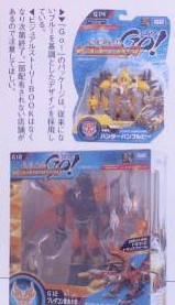 Transformers News: Takara Tomy Transformers Go! Packaging Revealed