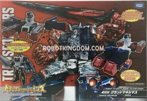 RobotKingdom.com Newsletter #1422