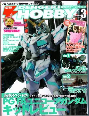 March 2015 Dengeki Hobby, Hobby Japan Magazine Scans: Transformers United Warriors, Adventure, Legends, Masterpiece and More
