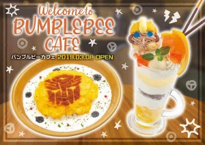 Official Bumblebee Themed Café Opening in Japan