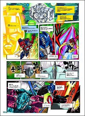 Transformers News: Takara Tomy Posts New Transformers Generations Selects Turtler Manga Issues 2 and 3