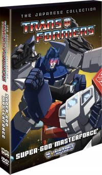 Transformers News: Shout!Factory's Transformers: Super-God Masterforce DVD Set Cover Art Revealed
