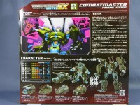 "Transformers News: United EX Combat Master Prime Story ""Prelude to the Siege"" Translated"