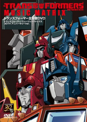 Transformers News: New Transformers 30th Anniversary Multimedia: Music and Clips from Japanese Animated Series Listings
