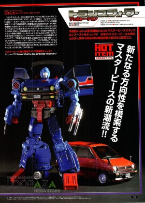 Figure King Magazine #279 Transformers Page Scans