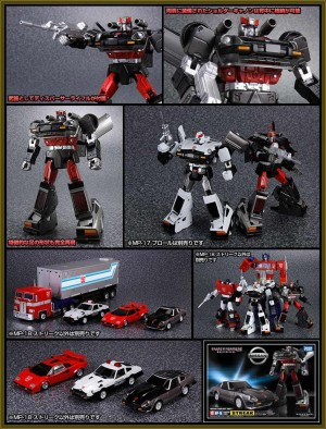 Transformers News: Official Takara Tomy Transformers Masterpiece MP-17 Prowl and MP-18 Bluestreak Product Pages