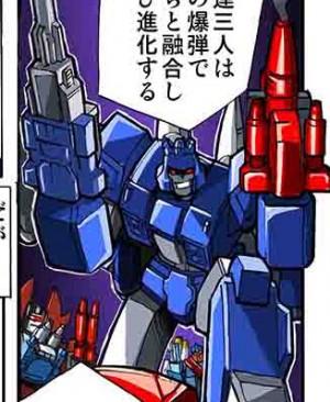 New Takara Tomy Transformers Legends LG45 Prologue Manga Online