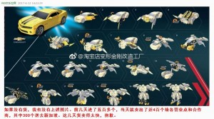 Transformers News: instruction Sheet for Transformers Movie Masterpiece MPM3 Bumblebee Leaked