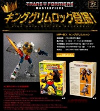 Transformers News: New Images of MP-08X Masterpiece 'King Grimlock'