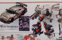 Transformers News: New Figure King Scans - First Look at Super GT-03 Megatron