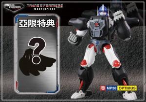 Transformers News: Transformers Masterpiece MP-38 Beast Wars Convoy (Supreme Commander Version) Asia Exclusive Bananas
