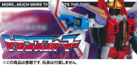 Million Publishing Transformers Generations 2012 Announced