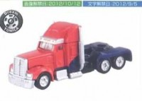 Transformers News: Tomica Transformers Prime Optimus Prime and Bumblebee Diecast Vehicles