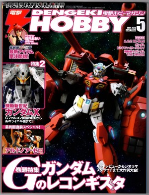 Transformers News: Hi-Res Scans from May 2015 issues of Dengeki Hobby and Hyper Hobby magazines