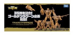 Takara Tomy Transformers Golden Lagoon Exclusives Pre-Order Updates