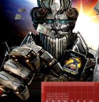 Transformers News: Burger King Starts 'Transform YOUR WAY' Promotion