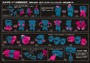 Transformers Siege Refraktor 3 Pack New Images and Camera Mode Instructions