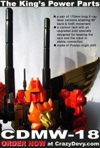 CrazyDevy CDMW-18 Predaking's Shoulder Cannons
