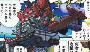 Transformers News: Scan of Takara Tomy Legends LG-EX God Ginrai In-Pack Comic