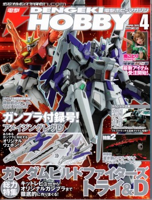 Transformers News: Japanese Magazine Scans April 2015 - Dengeki Hobby