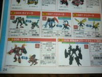Transformers News: More Transformers GO! Predacon Images