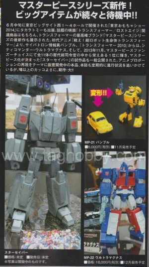 Transformers News: Another Shot of the Masterpiece Star Saber Prototype