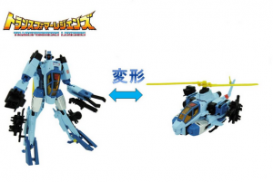 Transformers News: Takara Tomy Transformers Legends Roadbuster, Whirl, and Tankor