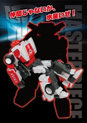Transformers News: Rumour: Takara Tomy Transformers Masterpiece Inferno