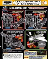Transformers News: Takara Transformers Prime Arms Micron Gacha Capsule Toys Wave 3