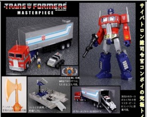 Transformers News: TFsource 1-12 Weekly SourceNews! Masterpiece, Fanstoys, TFC, Hasbro and More!