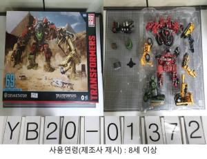 Possible First Look At Transformers Studio Series ROTF Devastator Boxset