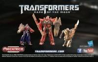New Transformers DOTM Mechtech Toy Commercial