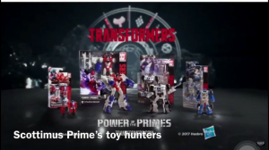 Transformers News: Transformers Power of the Primes Commercial
