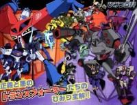 Japanese Transformers Animated Encyclopedia