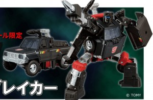 Takara Listings Show New Images for WFC EX Trailbreaker and State that Hotlink won't be an Exclusive