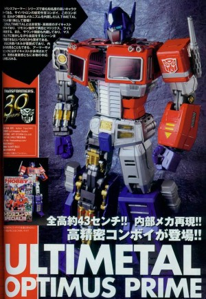 Transformers News: New Images of Unimetal Optimus Prime