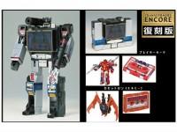 BBTS News - New Format: Transformers, Avengers, DC, Replicas, SW & More!