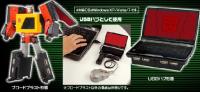 TakaraTomy Website Update: Device Label Blaster