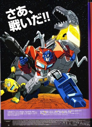 Hi-Res Figure King 196 Scans - 30 Years of Transformers