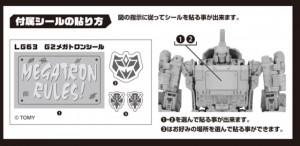 """Legends LG-63 G2 Megatron features optional """"Megatron Rules!"""" Sticker"""