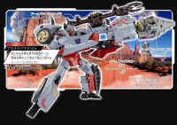 Transformers News: New Takara Tomy Transformers Prime Arms Micron Super Combo Weapons