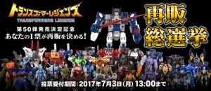 Transformers News: Takara Tomy Figure Survey Discussion Thread