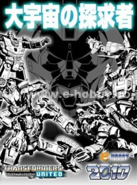 Transformers News: Comic Cover Preview of e-Hobby Transformers United Autobot  & Decepticon 3-Pack